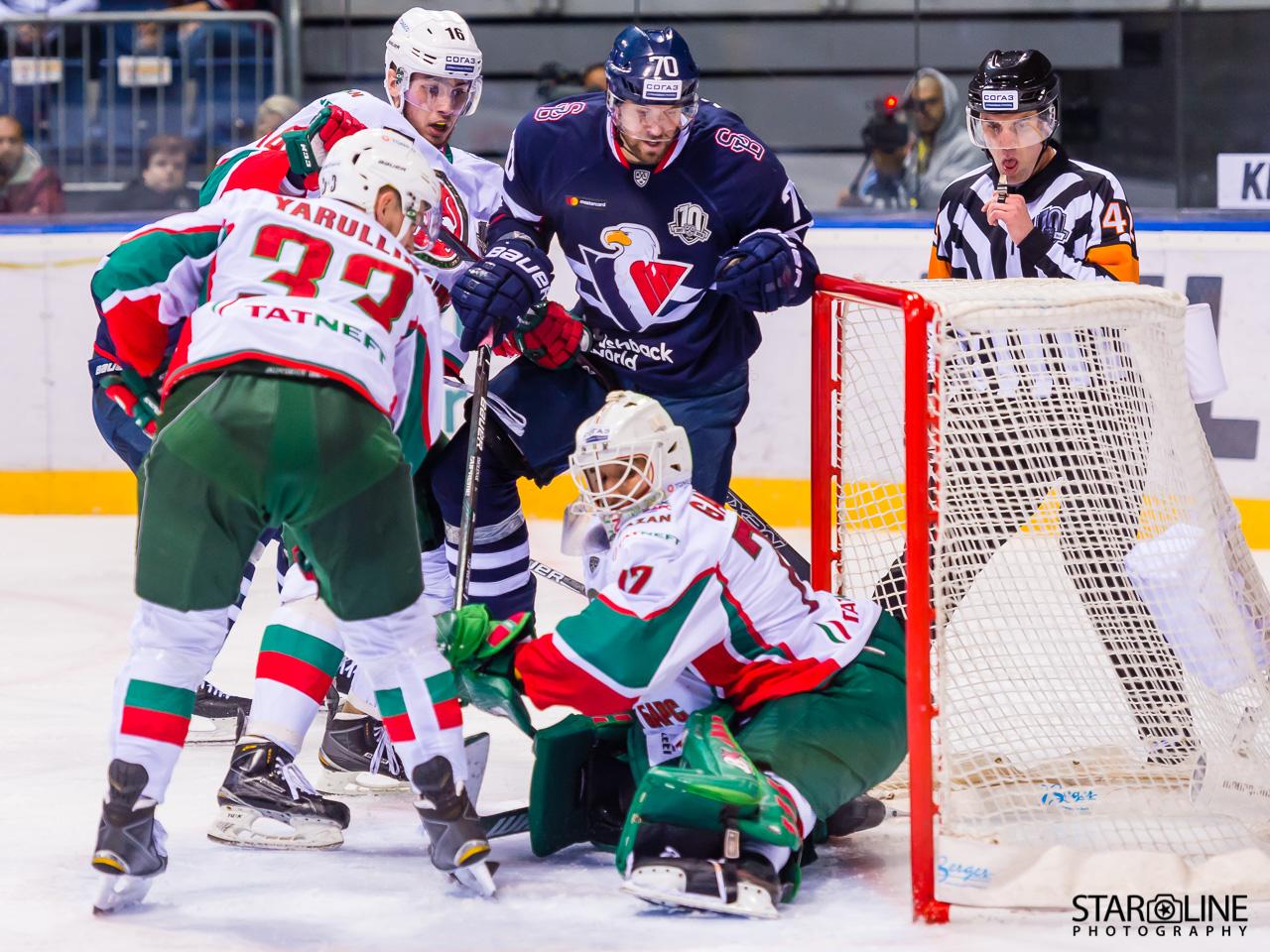 Hokejový zápas HC Slovan Bratislava – AK Bars Kazan