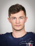 HC Slovan Bratislava - Nerijus Ališauskas