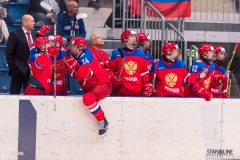Ivan_Hlinka_Memorial_Cup_05