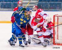 Ivan_Hlinka_Memorial_Cup_17