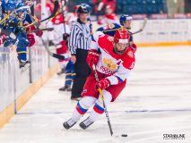 Ivan_Hlinka_Memorial_Cup_27
