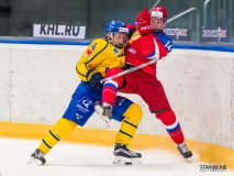 Ivan_Hlinka_Memorial_Cup_28