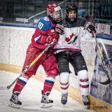 Ivan_Hlinka_Memorial_Cup_33