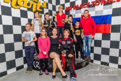 Kart Arena - MSR
