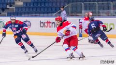 Hlinka-Memorial-Cup_ACT0797