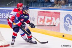 Hlinka-Memorial-Cup_ACT0856