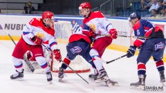 Hlinka-Memorial-Cup_ACT0857