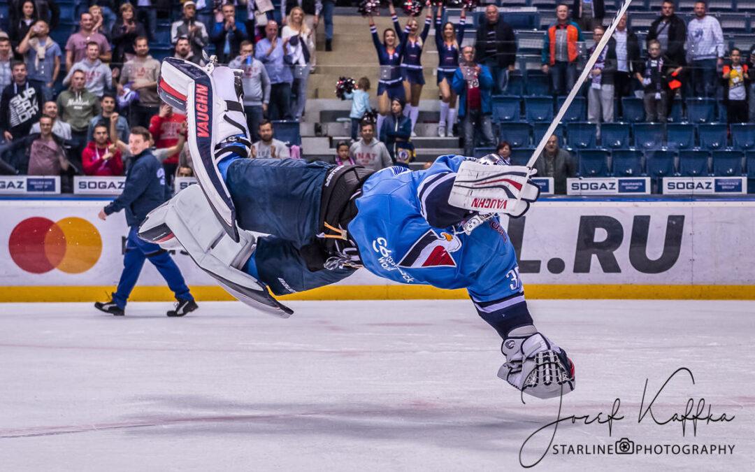Hokejový KHL zápas HC Slovan Bratislava – Amur Khabarovsk