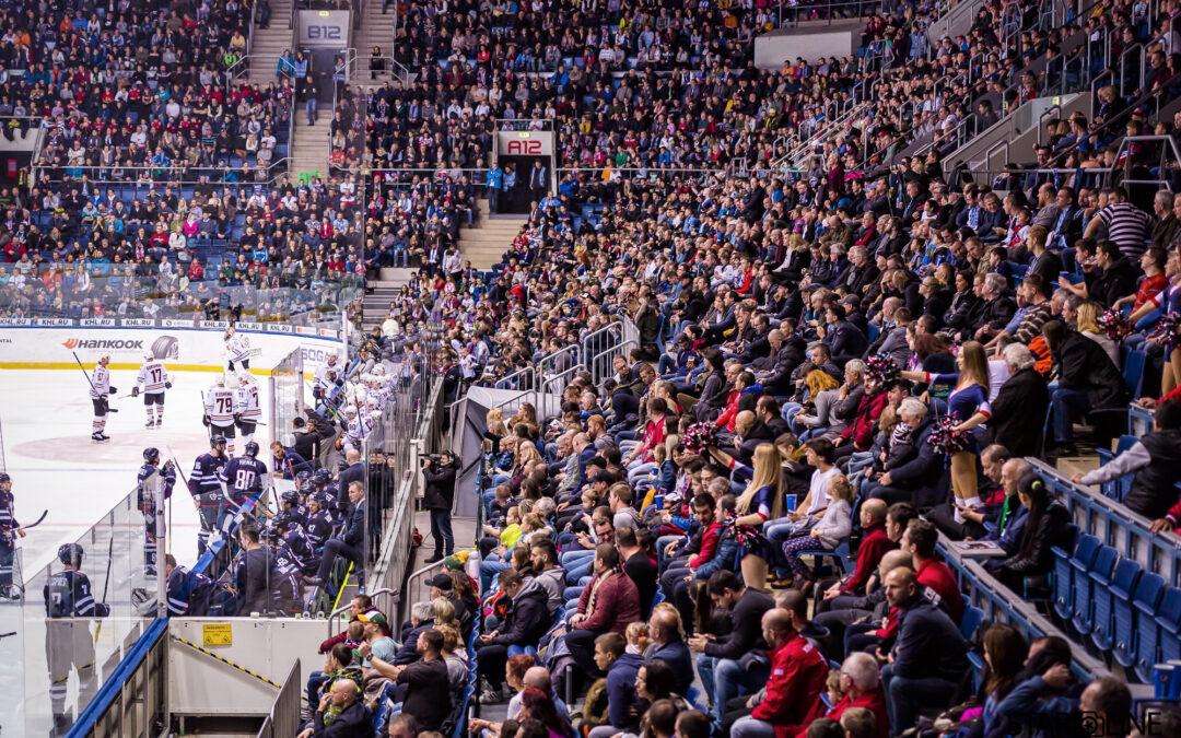 Výber z domácich zápasov HC Slovan Bratislava – 4. kolo