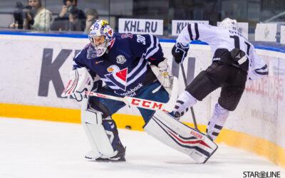 Hokejový zápas HC Slovan Bratislava – HC Traktor Chelyabinsk