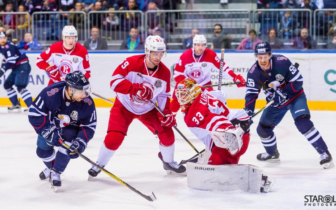 Hokejový zápas HC Slovan Bratislava – HC Vityaz Moscow Region
