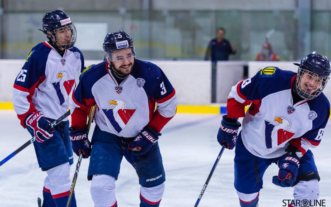 Hokejový zápas juniorov HC Slovan Bratislava – MHK 32 Liptovský Mikuláš