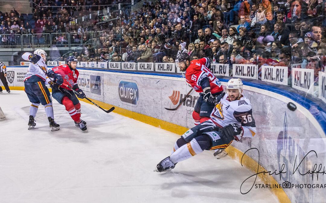 Hokejový KHL zápas HC Slovan Bratislava – Metallurg Magnitogorsk