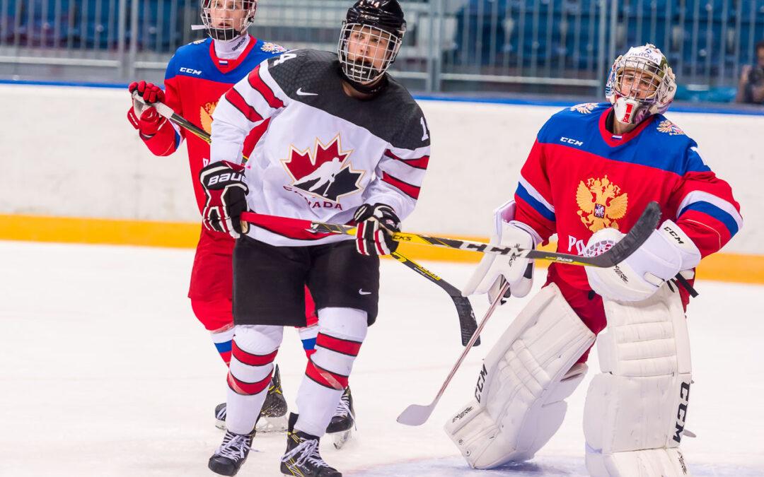 U18 Ivan Hlinka Memorial 2016/2017 Russia vs Canada