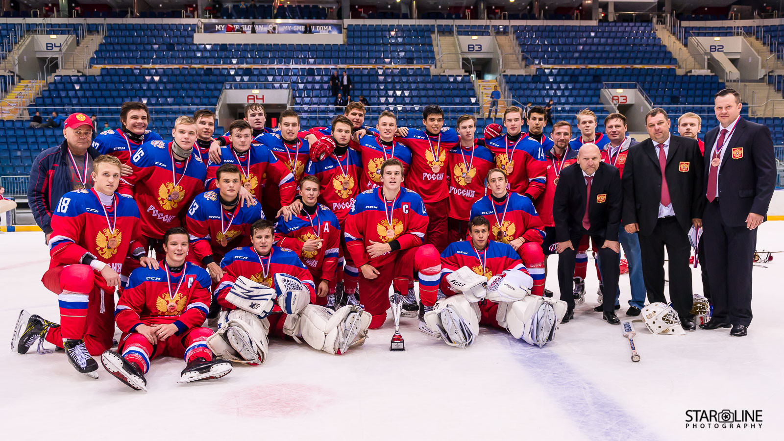 Ivan Hlinka Memorial Cup